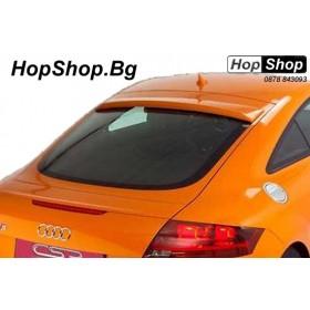 Спойлер за задното стъкло  Audi TT (2006+) от HopShop.Bg.