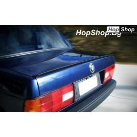 Лип спойлер за багажник за  BMW / БМВ Е30 от HopShop.Bg.