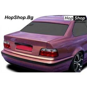 Спойлер за задно стъкло BMW E36 купе от HopShop.Bg.