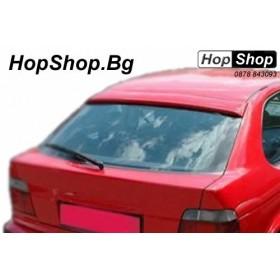 Спойлер за задно стъкло BMW E36 COMPACT от HopShop.Bg.