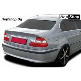 Спойлер за задно стъкло BMW E46 седан (99-05) от HopShop.Bg.