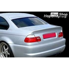 Спойлер за задно стъкло BMW E46 купе (99-05) от HopShop.Bg.