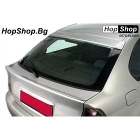 Спойлер за задно стъкло BMW E46 COMPACT от HopShop.Bg.