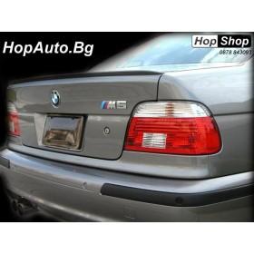 Лип спойлер за багажник за BMW / БМВ Е39 (1995-2003) от HopShop.Bg.