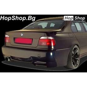 Спойлер за задно стъкло BMW / БМВ E39 от HopShop.Bg.