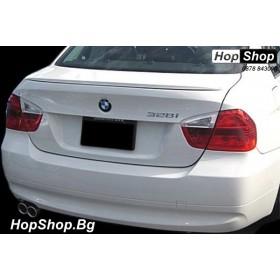 Лип спойлер за BMW / БМВ Е90 (2005+) - М3 Дизайн от HopShop.Bg.
