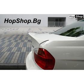 Лип спойлер за BMW / БМВ Е90 (2005+) - М-Tech Дизайн от HopShop.Bg.