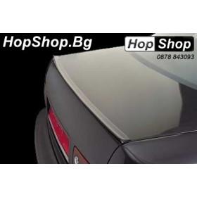 Лип спойлер за багажник за BMW / БМВ Е60 от HopShop.Bg.