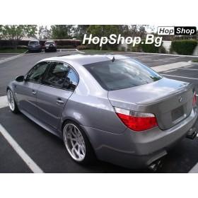 Лип спойлер за BMW / БМВ Е60 (2003+) - М-Tech Дизайн от HopShop.Bg.