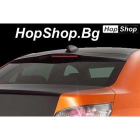 Спойлер за задно стъкло BMW / БМВ E60 от HopShop.Bg.