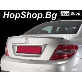 Лип спойлер за багажник Mercedes / МерцедесW204 C-Class (2007+) от HopShop.Bg.