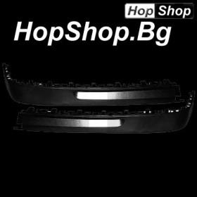 Лип спойлер за предна броня за Голф 3 / VW GOLF 3 от HopShop.Bg.