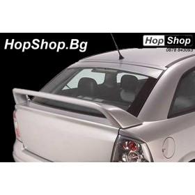 Лип спойлер  задно стъкло OPEL ASTRA G 3/5 врати (98-04) от HopShop.Bg.