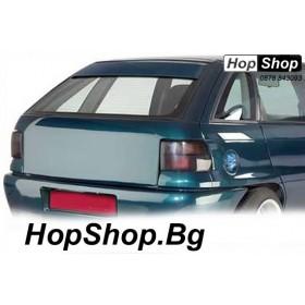 Лип спойлер  задно стъкло  OPEL ASTRA F 3/5 врати от HopShop.Bg.