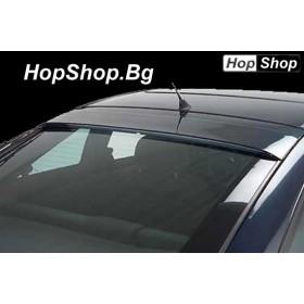 Лип спойлер  задно стъкло OPEL CALIBRA от HopShop.Bg.