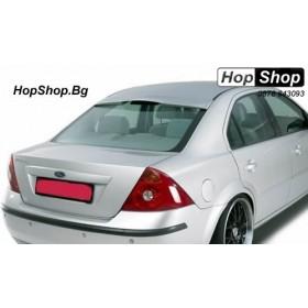 Спойлер за задното стъкло за Ford Mondeo седан (2007-2011) от HopShop.Bg.