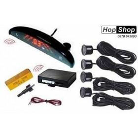 Парктроник с  безжичен дисплей - с черни датчици от HopShop.Bg.