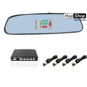 Парктроник с огледало за задно виждане - 4 сензора ( черни датчици ) от HopShop.Bg.