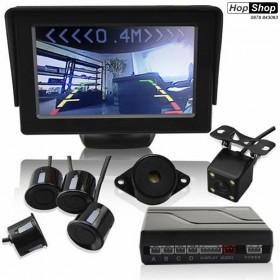 """Парктроник с цветен дисплей 4,5"""" с правоъгълна камера от HopShop.Bg."""