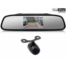 """Система за паркиране с огледало с дисплей 4,5"""" и камера за задно виждане от HopShop.Bg."""