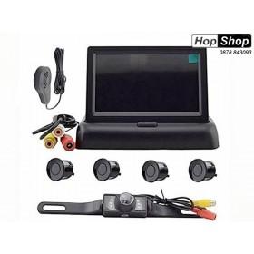 """Парктроник с цветен дисплей 4,3"""" сгъваем и камера ( правоъгълна ) с нощно виждане от HopShop.Bg."""