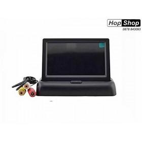 """Цветен LCD дисплей 4,5"""" за камера за задно виждане - с функция прибиране от HopShop.Bg."""