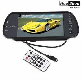 """Огледало с цветен 7"""" LCD дисплей с USB вход и Bluetooth от HopShop.Bg."""