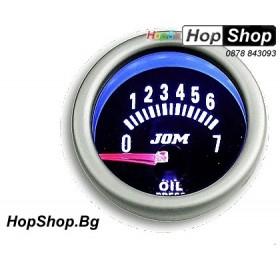 Измервателен уред за налягане на маслото от HopShop.Bg.
