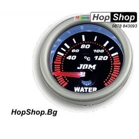 Измервателен уред за температура на водата - опушен от HopShop.Bg.