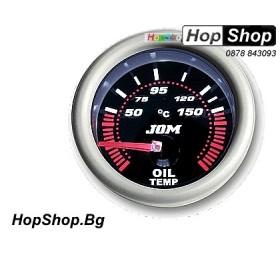 Измервателен уред за температурата на маслото от HopShop.Bg.
