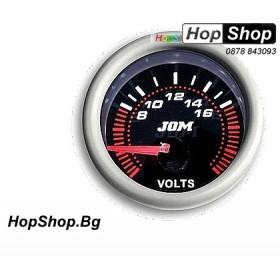 Измервателен уред за напрежението на акумулатора от HopShop.Bg.