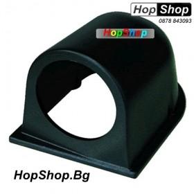 Конзола за 1 измервателен уред 52мм. от HopShop.Bg.