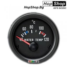Измервателен уред за температура на водата - черен от HopShop.Bg.