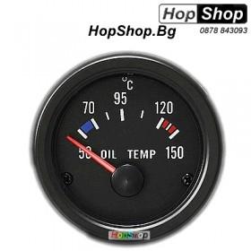 Измервателен уред за температурата на маслото - черен от HopShop.Bg.