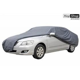 Покривало за кола - L ( 480x175x120cm ) от HopShop.Bg.