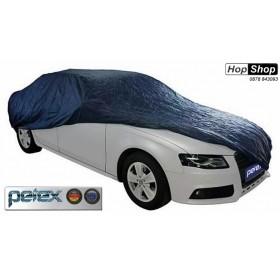 Покривало за кола - XXL ( 571смx178смx119см ) : Petex - Германия от HopShop.Bg.