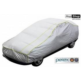 Покривало против градушка за кола - XL ( 533смx178смx119см ) : Petex - Германия от HopShop.Bg.