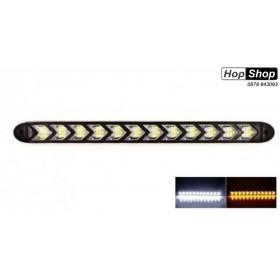 Универсални дневни светлини с функция бягащ мигач &quot,Arrow&quot, - 25см / 9 стрелки от HopShop.Bg.
