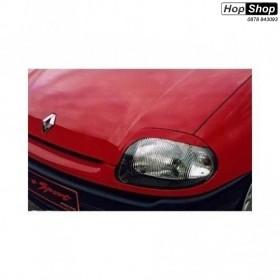 Вежди за фарове за Renault Clio (1998-2001) от HopShop.Bg.
