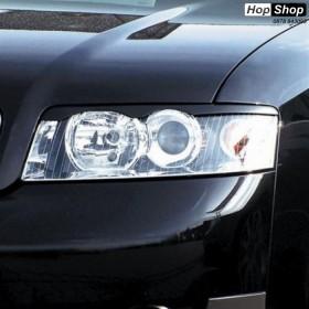 Вежди за фарове Audi A4 (2001-2004) от HopShop.Bg.