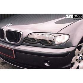 Вежди за фарове БМВ Е46 седан (2001-2005) от HopShop.Bg.