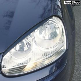 Вежди за фарове VW Golf 5  - черни от HopShop.Bg.