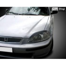 Вежди за фарове Honda Civic (1996-2000) 4 врати от HopShop.Bg.