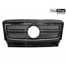 Решетка за Mercedes W461 / W463 G-CLASS (1990-2013) - Черна с хромлайсни АМГ от HopShop.Bg.