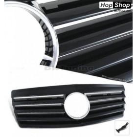 Решетка за Мерцедес W140 (92-98) - черна от HopShop.Bg.