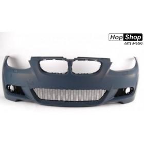 Предна броня за BMW E92 / E93 Coupe / Cabrio  (2006-2009) - M-Tech без халогени от HopShop.Bg.