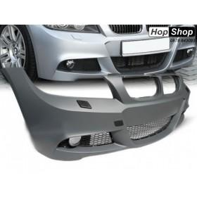 Предна Броня за БМВ Е90 седан и комби Facelift (2008+) - М-Техник с халогени от HopShop.Bg.