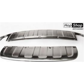 Протектори за предна и задна броня за Audi Q7 (2010-2015) от HopShop.Bg.
