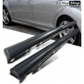 Прагове за Мерцедес W221 S-Class дълга база (2005-2011) - АМГ Дизайн от HopShop.Bg.