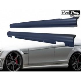 Тунинг прагове  Mercedes C-Class W204 (2007-2011) - AMG Design от HopShop.Bg.